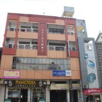 Hotel Raama Grand Lodging Kolhapur