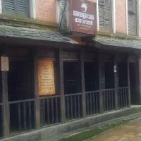 Kakshya Cafe