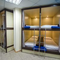 Hostel Glubina