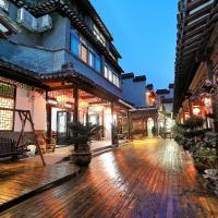 Lvshi Zhuangyuan Boutique Inn