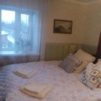Lenina 92 Room