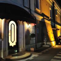 Al Casaletto Hotel