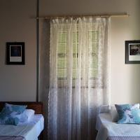 Ines Guest House