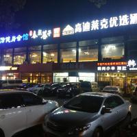 Beijing Gaodilai Selected Hotel