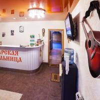 Sauna-Motel Tsarskaya Melnitsa