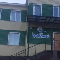 Motel Pribrezhnyi