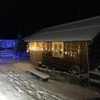 База отдыха Деревня охотников