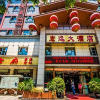 Leshan Hongyuan Hotel