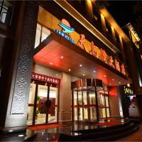 Tianhewan Hotel Dunhuang
