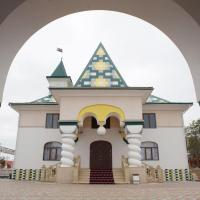 Tsaritsinskaya Sloboda