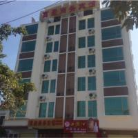 Dong Fang Fuying Business Hotel ( Er Huan South Branch)