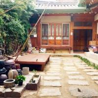 Gongsimga Guesthouse