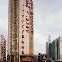 Dongguan Central Hotel