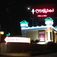 Hotel Charbon (Adult Only)