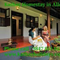 Kathay Homestay