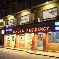 Ashoka Residency Hotel
