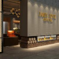 James Joyce Coffetel (BDA Internaltional Plaza)
