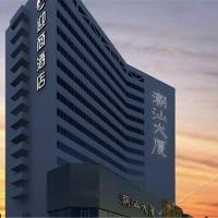 lnsail Hotel Shenzhen Luohu Port Railway Station