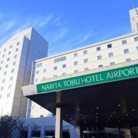 成田東武機場酒店