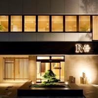 R Star Hostel Kyoto