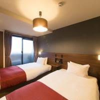 二條城南日本寧飯店