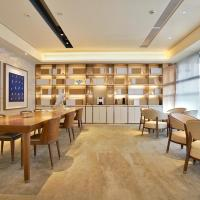 JI Hotel Yangzhou Geyuan Dongguan Street