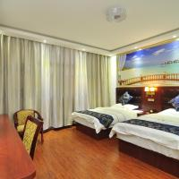 Hanggong Holiday Hotel