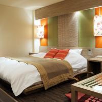 Hotel KBC (Love Hotel)