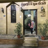 Arabian Nights Hostel