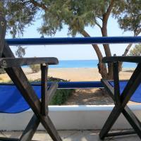 Iremia Beachfront