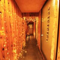 Shijo AyaOmiya Guesthouse