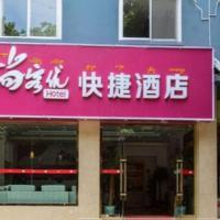 Thank Inn Chain Hotel Yunnan Xishuangbanna Jinghong Manting Park