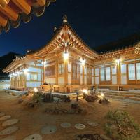 Cheonggong Hanok Stay
