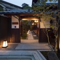 THE MACHIYA VILLA Sanjo Shirakawa Koji