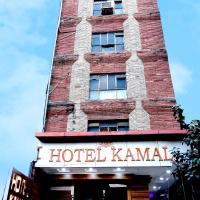 Hotel Kamal