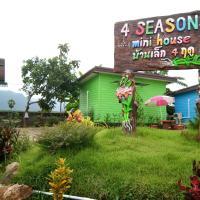 4 seasons mini house
