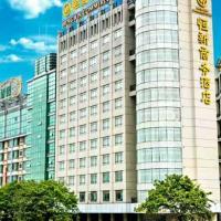 Heng Xin Business Hotel