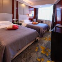 Beijing Tianyou Hotel
