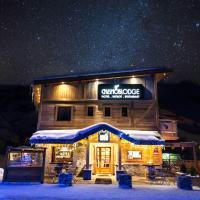 Chamois Lodge