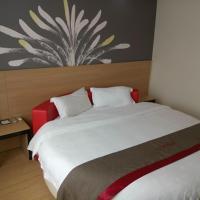 Thank Inn Chain Hotel Jiangxi Nanchang Nanchang County Changnan Coach Station