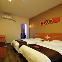 Thank Inn Chain Hotel Guizhou Anshun Development Area Xihang Road