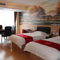 Thank Inn Plus Hotel Sichuan Neijiang Hongxing Red Star Macalline