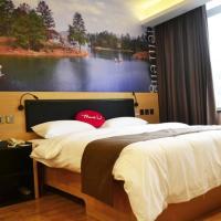 Thank Inn Plus Hotel Guizhou Qianxinan Xingyi Jushan Avenue