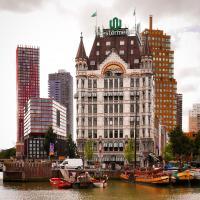 鹿特丹市中心Blaak高级公寓