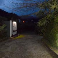 Quinta de Santana - Queimadas - Camping