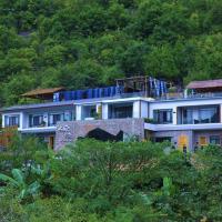 Feng San Horizon Resort