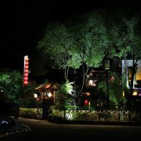 Zhouzhuang Romantic Traveling Residence No. 5 Town Panorama Hotel