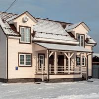 Дом для отпуска - Дуплекс у Oзера