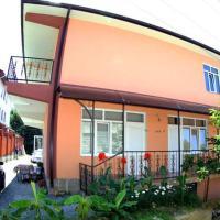 Guest house Afrodita