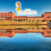 Aretanassa Hotel